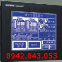 GT1050-QBBD