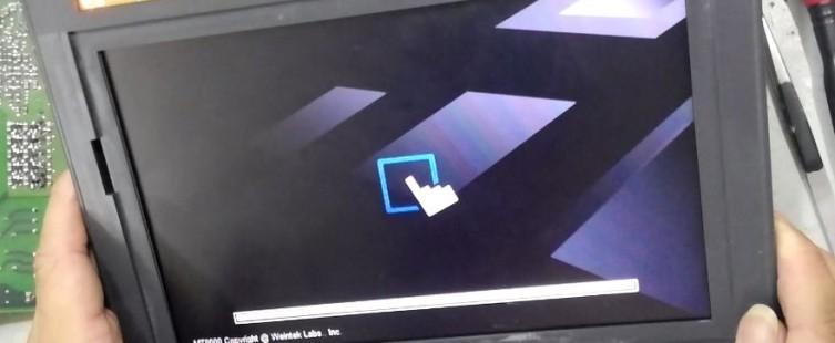 Chuyên sửa chữa màn hình cảm ứng Weintek-Easyview, Weinview. Hotline: 0942.043.053 hoặc 0977.130.973