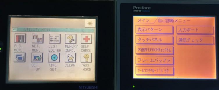 Chuyên sửa màn hình HMI 5.7 inch các hãng lỗi hiển thị loang mờ, không nhìn rõ thông số. Hotline: 0942.043.053(zalo) hoặc 0977.130.973 (zalo)